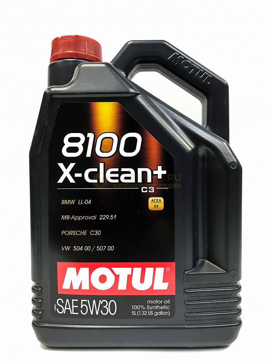 8100 X-clean 5W-30 5л